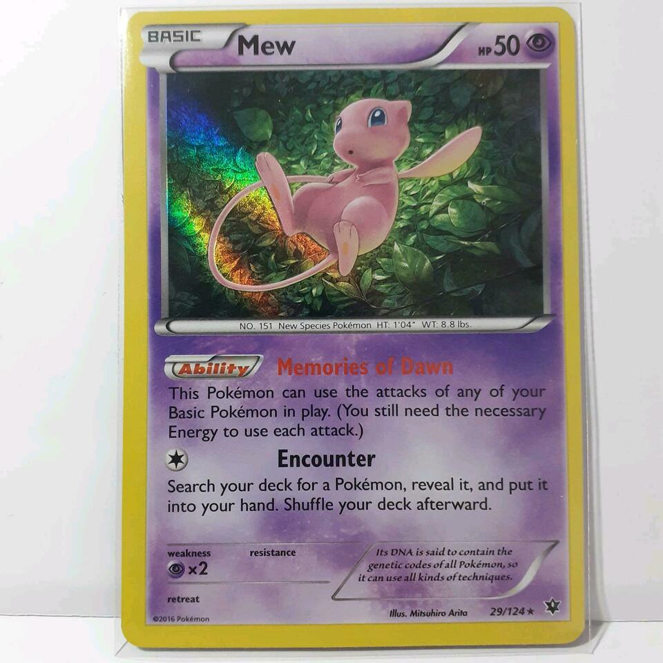 mew1.png